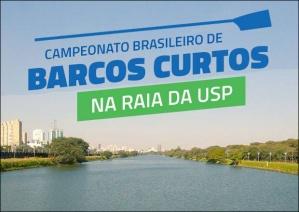 Brasileiro de Barcos Curtos